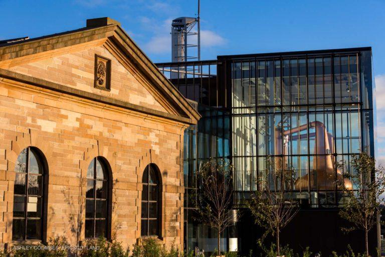 Glasgow whisky distillery opens